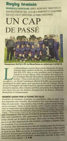 Sadras-Clément-Rugby-Sponsorise-me-image-1